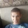 Эдуард, 26, г.Азнакаево