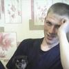 Михаил, 31, г.Находка (Приморский край)