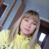 Юлия, 35, г.Арзамас