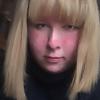 Катя, 18, г.Железнодорожный