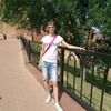 Татьяна, 24, г.Павлово