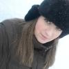 Anna, 30, г.Балабаново