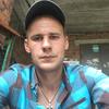 Дима, 24, г.Майкоп