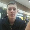 Дмитрий, 20, г.Сургут