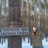 ильнур, 47, г.Туймазы