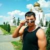 Константин, 33, г.Губкин