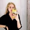 Дарья, 21, г.Пермь