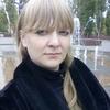 Мария, 33, г.Балаково