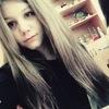 Ангелина, 21, г.Балабаново