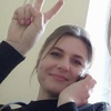 ЛюдМила, 36, г.Вязьма