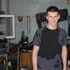 Денис, 25, г.Старый Оскол