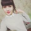 Кристина, 19, г.Сургут