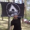 Aleksey, 38, г.Петродворец