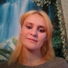 Юлия, 31, г.Ейск