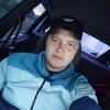 Никита Владимирович, 24, г.Нижнекамск