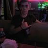 Никита Архипов, 24, г.Большой Камень