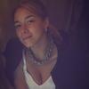 Диана, 25, г.Москва