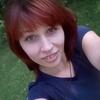 Анюта, 23, г.Москва