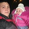 Михаил, 30, г.Урюпинск
