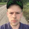 Юрий, 25, г.Ессентуки