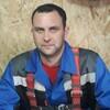 Алексей, 30, г.Курск