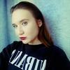 Валерия, 22, г.Щелково