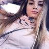 Nancy, 20, г.Нижневартовск