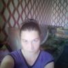 Юлия, 33, г.Междуреченск