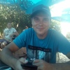 Егор, 28, г.Пенза