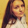 Мария, 26, г.Губкин