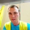Сергей, 30, г.Бердск