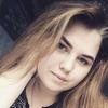 Юлия, 17, г.Богородск