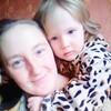 Анастасия, 24, г.Заринск