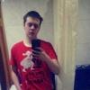 Руслан, 18, г.Новочеркасск