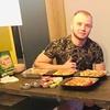 Дмитрий, 23, г.Кузнецк
