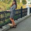 Мария, 19, г.Коломна