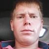 Sergey, 21, г.Астрахань
