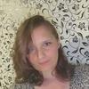 Ольга, 27, г.Магадан