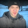 Иван Кот, 25, г.Кашира