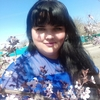 Кристина, 21, г.Ейск