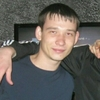 дмитрий, 32, г.Нижнекамск