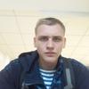 вячеслав, 25, г.Новороссийск