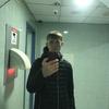 Igor, 25, г.Абакан