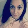 Кристина, 28, г.Краснодар