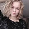 Арина, 18, г.Егорьевск