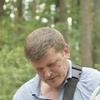 Иван Сибиряк, 35, г.Киселевск