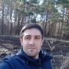 Давид, 31, г.Октябрьский (Башкирия)
