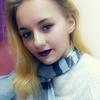Анастасия, 19, г.Амурск