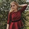 Дарья, 19, г.Соликамск