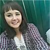 Карина, 18, г.Курск